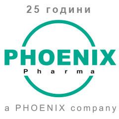 PHOENIX Pharma лого - партньор на Unipharma