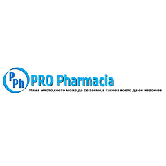 Про Фармация лого - партньор на Unipharma