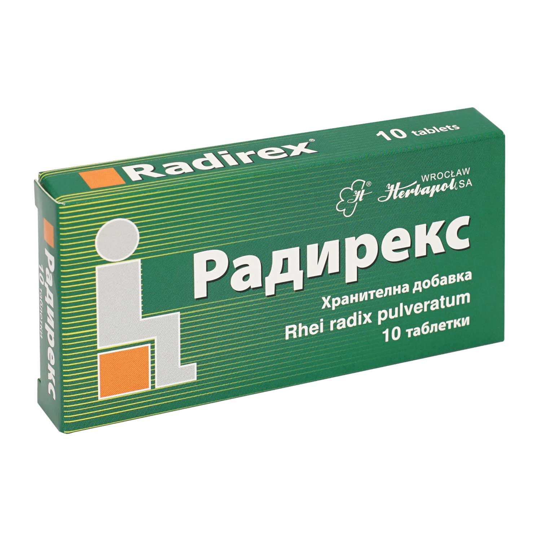 Радирекс - кутия